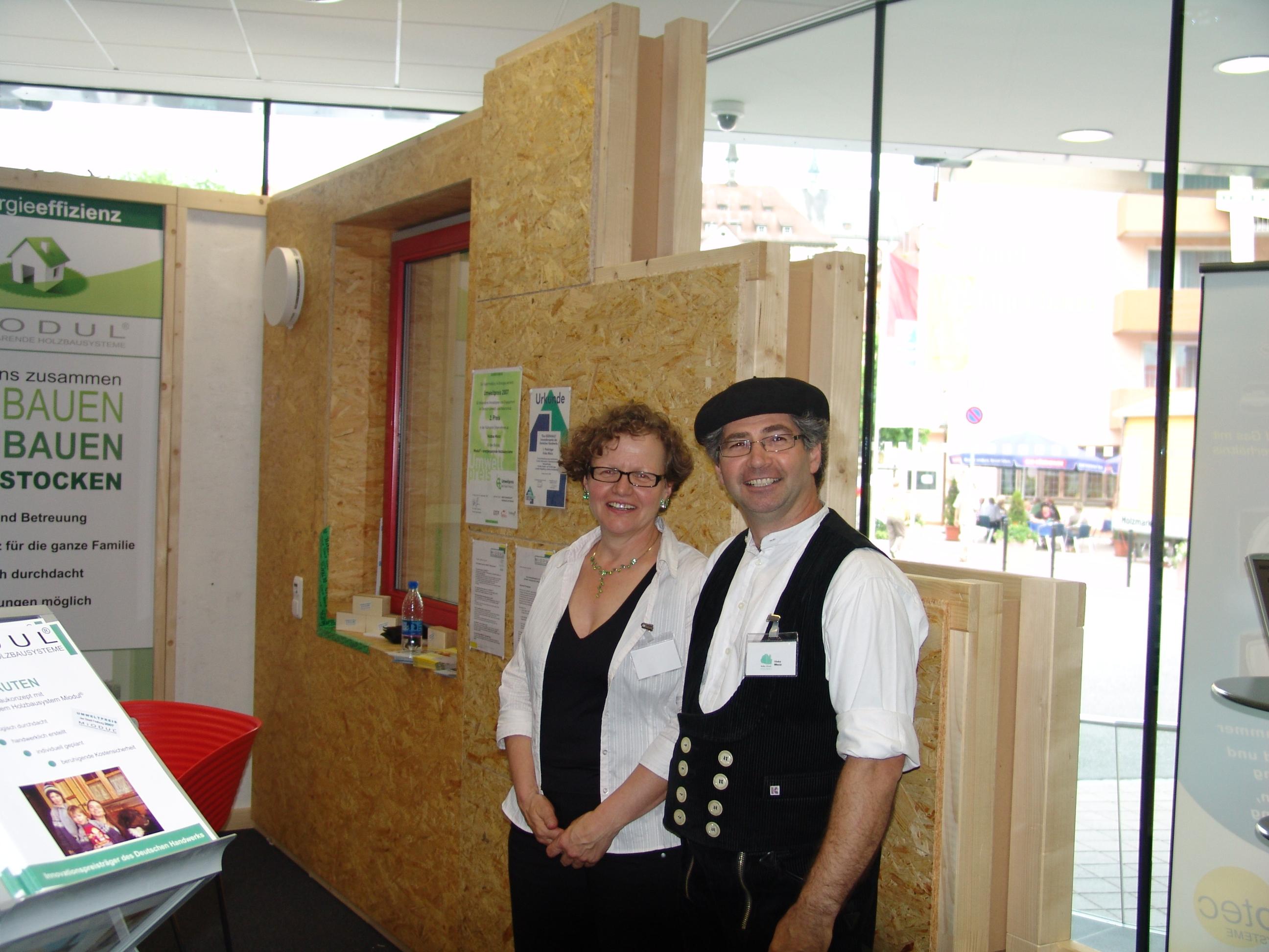 ドイツの職人養成 デュアルシステム ④マイスターは現場の教師